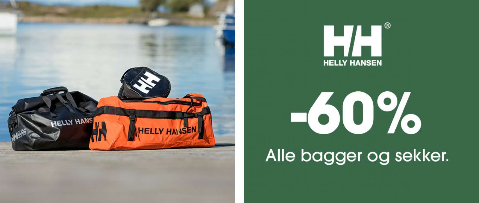 Helly2
